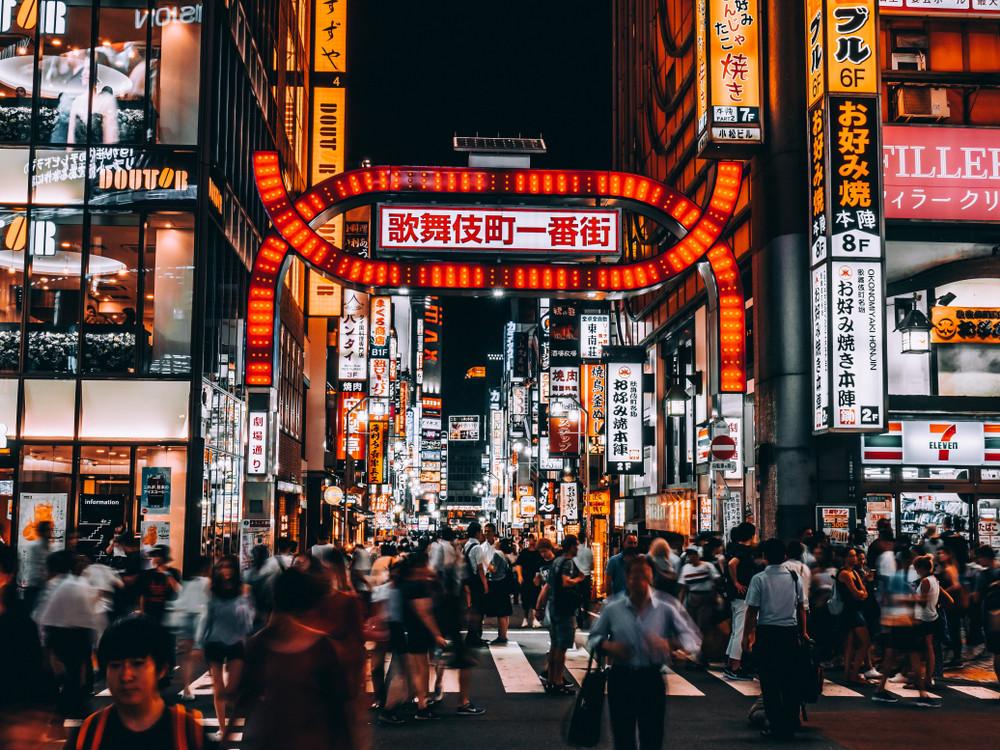 Kabukicho, Tokyo, Japan. Food Travel Stockforlife/Shutterstock.com