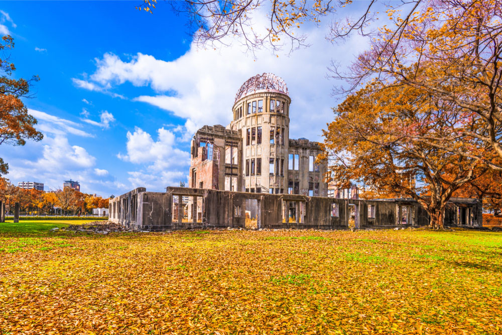 Atomic War Bomb, Hiroshima,Japan.