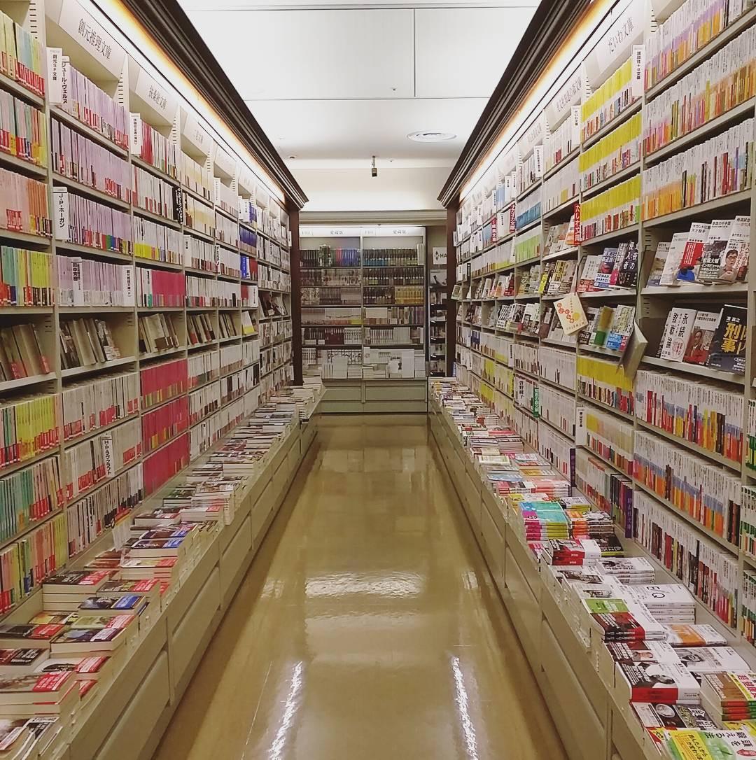 Maruzen Bookstore, Tokyo, Japan. instagram.com/yorikonewyork