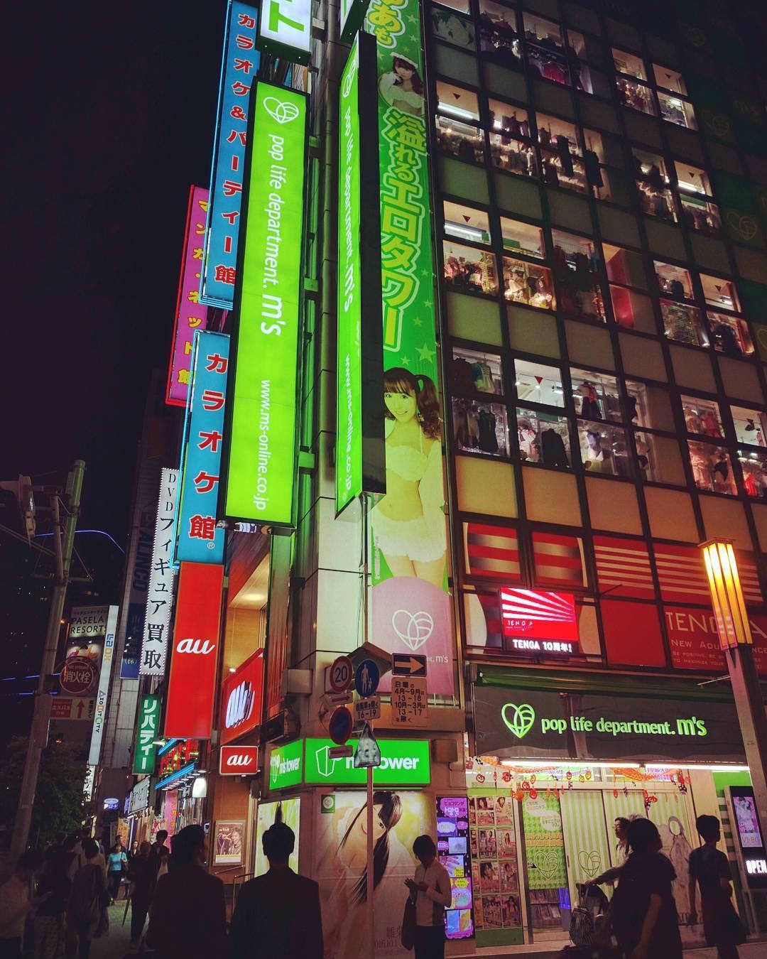 M's Pop Life Department Store, Tokyo, Japan. instagram.com/pah2ho