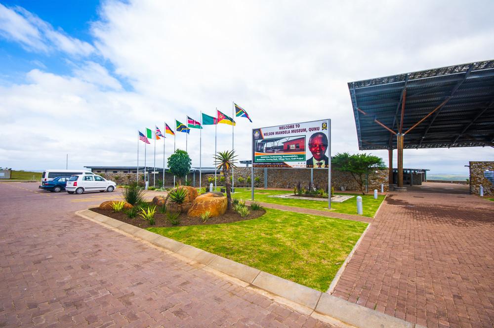 Nelson Mendela Youth and Heritage Centre, Qunu, South Africa. LongJon / Shutterstock.com