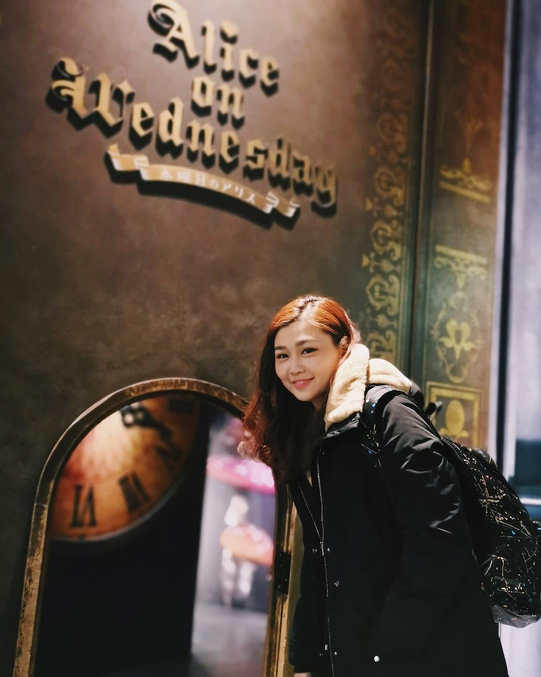 Alice on Wednesday, Tokyo, Japan. instagram.com/ayumijanielle