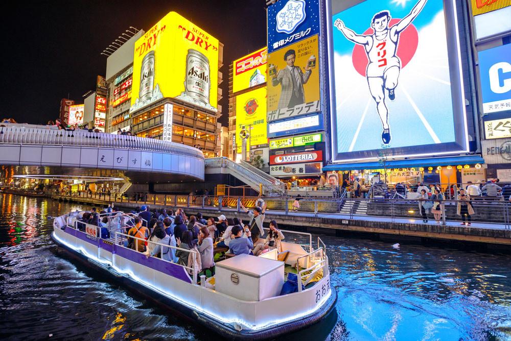 Dotonbori district, Osaka, Japan. Benny Marty / Shutterstock.com
