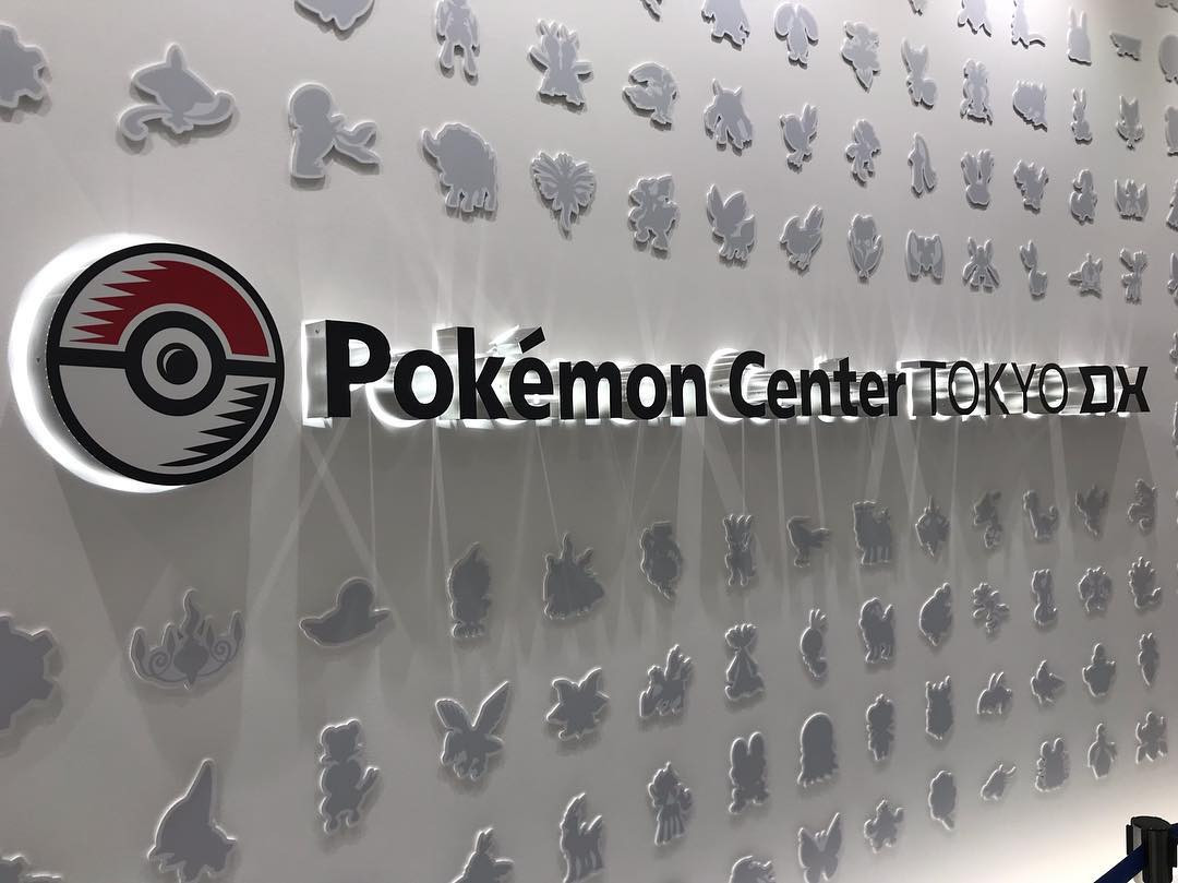 Pokemon Center Tokyo DX, Tokyo, Japan. instagram.com/aiuuo