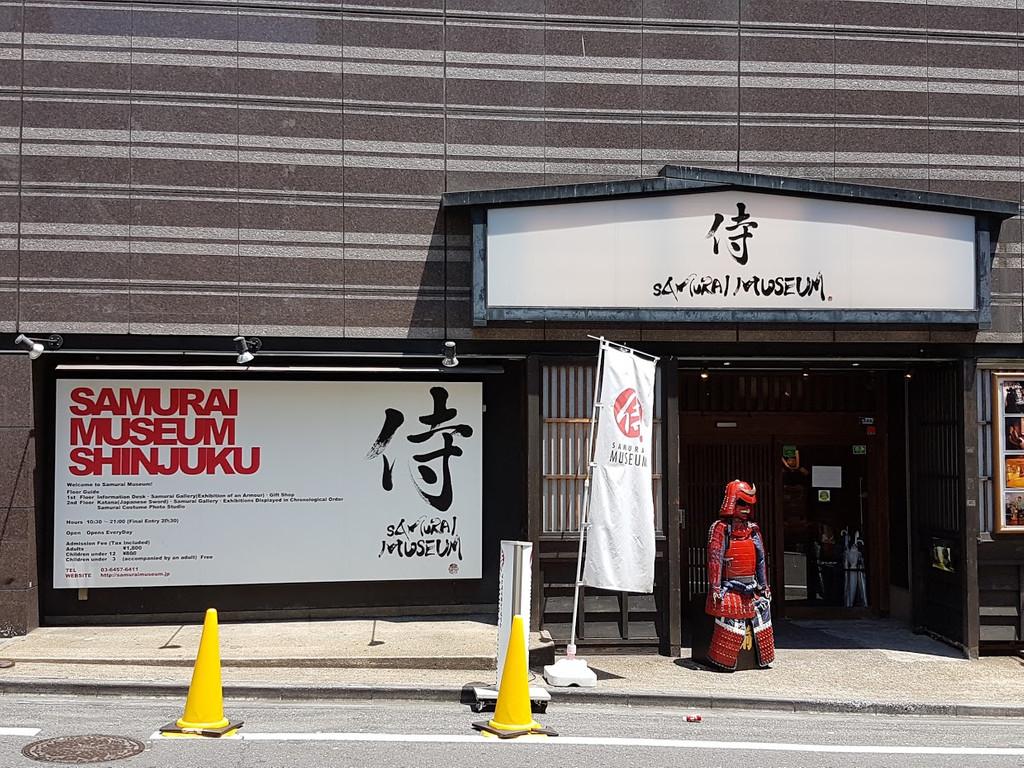 Samurai Museum, Shinjuku City