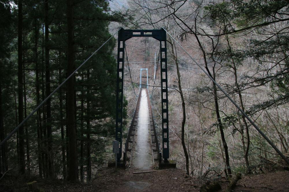 Okutama suspension bridge, Tokyo, Japan.