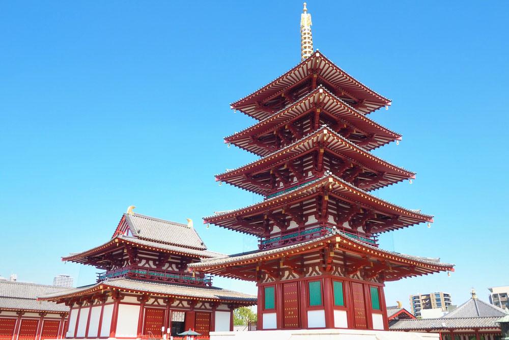 Shitenno-ji Temple, Osaka, Japan.