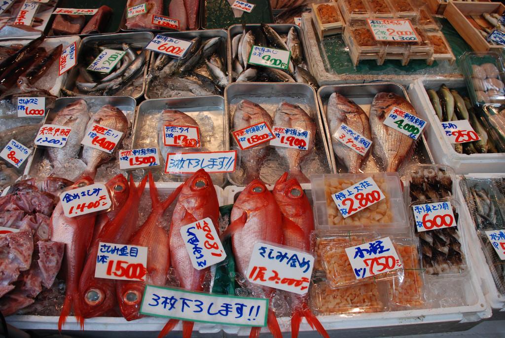 Tsukiji Itadori Market, Chuo City